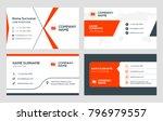 set of 4 business card...   Shutterstock .eps vector #796979557