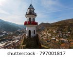 traditional  old and historical ... | Shutterstock . vector #797001817