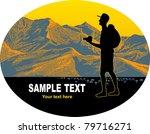 eps 10  hand drawn poster of...   Shutterstock .eps vector #79716271