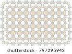 colorful pattern for carpets ... | Shutterstock . vector #797295943