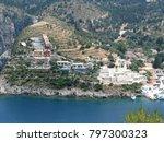 assos city kefalonia | Shutterstock . vector #797300323