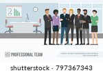 confident multi ethnic business ... | Shutterstock .eps vector #797367343