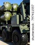 heavy missile launcher on... | Shutterstock . vector #797411557