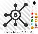 bitcoin node network icon with... | Shutterstock .eps vector #797507557