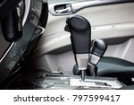 gearbox suv and transfer gearbox   Shutterstock . vector #797599417