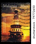 Small photo of MALAYSIA - CIRCA 2004: A stamp printed in Malaysia shows One Fathom Bank Lighthouse (Rumah Api Permatang Sedepa), circa 2004