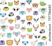 cute animal faces with funny... | Shutterstock . vector #797786683