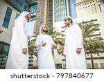three arabic men bonding... | Shutterstock . vector #797840677