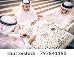 three arabic men bonding... | Shutterstock . vector #797841193