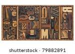 vintage letterpress printing... | Shutterstock . vector #79882891