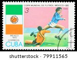 cuba   circa 1985  stamp ...   Shutterstock . vector #79911565