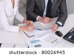 close up of business partners... | Shutterstock . vector #80026945