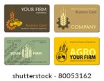 Different agrarian business card, vector - stock vector