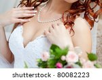 necklace a breast | Shutterstock . vector #80082223