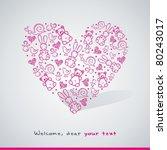 baby card | Shutterstock .eps vector #80243017