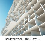 the concept of building... | Shutterstock . vector #80325943