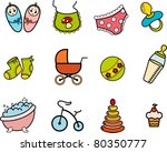 set of beautiful icons | Shutterstock .eps vector #80350777