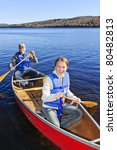father and daughter canoeing on ...   Shutterstock . vector #80482813