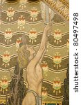 Small photo of A mosaic depicting the Sword of God, the legendary weapon of Attila the Hun. Outer wall of the Hungarian Pavillion in the Giardini, Venice Italy. In Hungarian the legend is called az Isten kardja.
