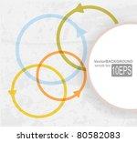 colored arrows vector | Shutterstock .eps vector #80582083