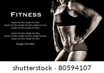 athletic young fitness woman... | Shutterstock . vector #80594107