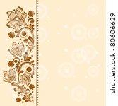 vector vintage floral ... | Shutterstock .eps vector #80606629