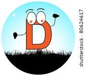 letter d on field   Shutterstock .eps vector #80624617