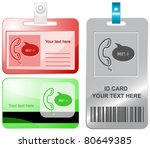support. vector id cards.
