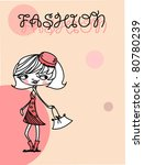 fashion cartoon girl | Shutterstock .eps vector #80780239