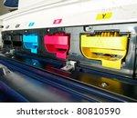 modern digital printing press ... | Shutterstock . vector #80810590