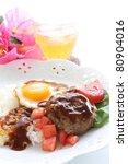 Hawaiian Cuisine  Locomoco Rice