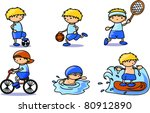 sports icons | Shutterstock .eps vector #80912890