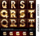 extra beveled gold font plus... | Shutterstock .eps vector #80930293