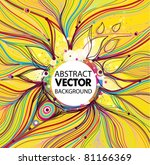 vector abstract background | Shutterstock .eps vector #81166369