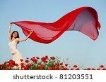 Beauty Woman In Poppy Field...