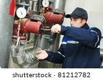 maintenance engineer repairing... | Shutterstock . vector #81212782