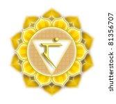 mandala chakra manipura isolated | Shutterstock . vector #81356707
