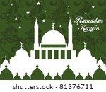 green artistic pattern  twinkle ... | Shutterstock .eps vector #81376711
