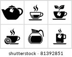 Stock vector vector black tea icons set all white areas are cut away from icons and black areas merged 81392851