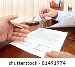 male hands with pens signing a... | Shutterstock . vector #81491974
