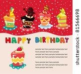 cartoon cake birthday card | Shutterstock .eps vector #81566698