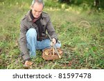 senior gathering mushrooms | Shutterstock . vector #81597478