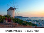 Mykonos  Famous Windmill At...