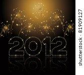 New Year   Christmas Card 2012