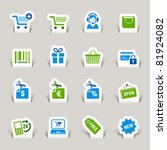 paper cut   shopping icons