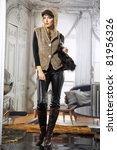 high fashion model in modern... | Shutterstock . vector #81956326