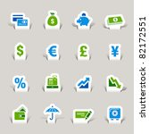 paper cut   finance icons | Shutterstock .eps vector #82172551