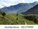 biking along green mountain   Shutterstock . vector #82179985