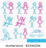 set of funny cartoon people.... | Shutterstock . vector #82346206