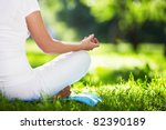 a woman in a park in the lotus... | Shutterstock . vector #82390189
